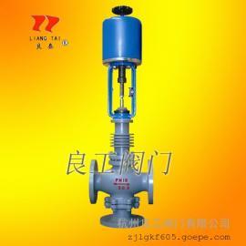 ZAZX(Q)型电动三通波纹管密封调节阀
