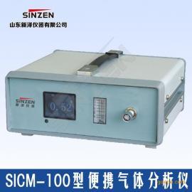 SIC-100型便携式氧气分析仪