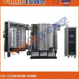 SRC系列磁控溅射+蒸发镀膜设备