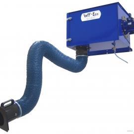ALFI壁挂式焊烟废气净化器