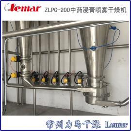 中药浸膏配方颗粒喷干机ZLPG-200、立式喷雾塔干燥机