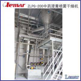 原料药喷干塔LPG-200、立式圆筒中药浸膏喷雾干燥机URS