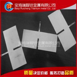电解水机用钛阳极