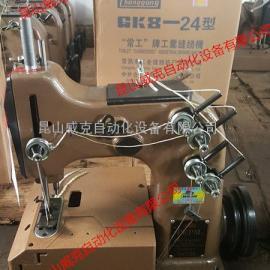 GK8-24双针四线缝包机 GK8-24A编织袋缝纫机