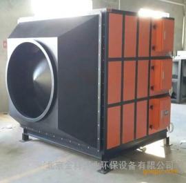 调质淬火炉油雾净化装置
