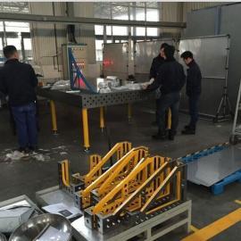 柔性焊接工装夹具,机器人焊接工作站,新年优惠多多