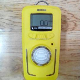 R10型便携式一氧化氮气体检测仪