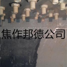 阳床阳离子交换器xiang胶衬里xian场xiu补