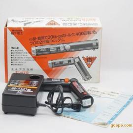 松下充电式电动螺丝刀EZ6220B电动起子