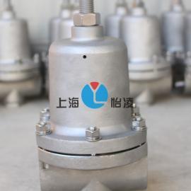 DY12F-25P|DY12F-40P 低温升压减压阀