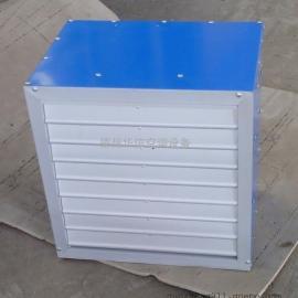 DFBZ-4.0方形壁式轴流风机 带百叶方形轴流排风机 壁式排风机