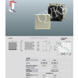 FB9803 风扇过滤器 FB98系列风扇