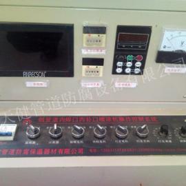 【厂家供应】便携式钢管道焊口内补口喷涂机 管道补口beplay手机官方