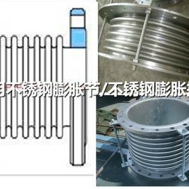船用柴油机排气不锈钢波形膨胀节GB/T12522