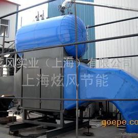 炫风节能RGZFQ-X-X型玻璃窑炉余热蒸发器