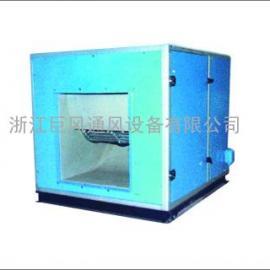 供应HTFCxi列消防通feng(两yong)低zao声柜shi离xinfeng机