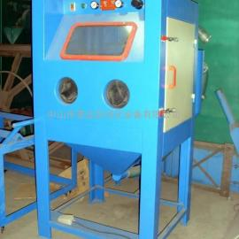 箱式喷砂机,小型喷砂机,环保喷砂机