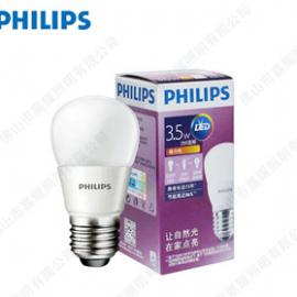 �w利浦LED球泡PHILIPS3.5W球泡