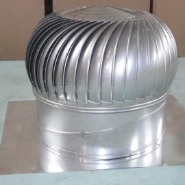 供应WF系列圆形无动力屋顶风机,厂用屋顶无动力风球