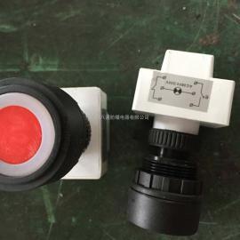 16款防爆带灯按钮 防爆带灯控制按钮
