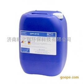 供应欧美化学AFA6511 CW系统消泡剂
