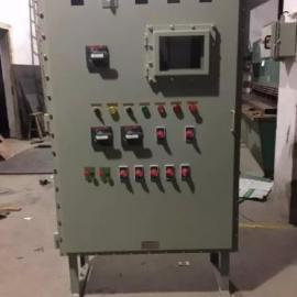 防爆触摸屏控制配电箱
