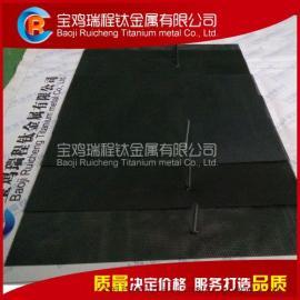 厂家直销污水处理用钛阳极 析氯钛阳极