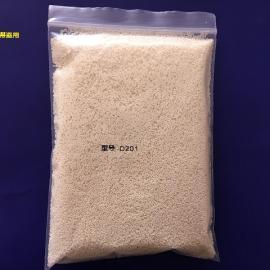 D201强jian型阴离子交换shu脂在反渗touxi统软化shui使用中de作用