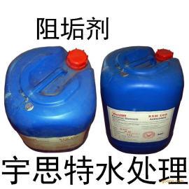 大量供应美国原装进口水处理药剂阻垢剂 反渗透水处理专用药剂