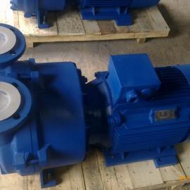 不锈钢 2BV水环式真空泵 2BV5110SS316L