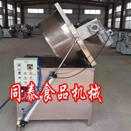 电加热自动搅拌油炸机|自动翻转出料油炸锅