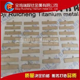 厂家直销富氢水杯用铂金钛阳极 高纯铂钛合金电极