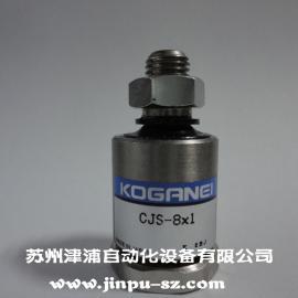 KOGANEI浮动接头,CJS-8-1