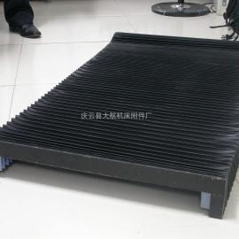 落地镗床风琴式防护罩材质