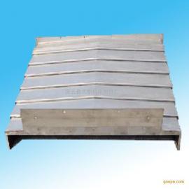 落地镗床钢板防护罩规格