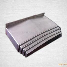 落地镗床钢板防护罩生产厂家批发