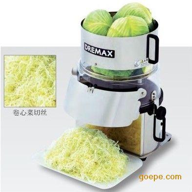 DREMAX进口切菜机DX-150 卷心菜切丝机 多功能