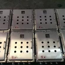 BXK58不锈钢防爆控制箱