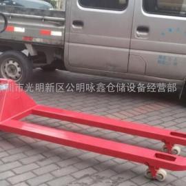 3吨窄面叉车,鸿福叉车