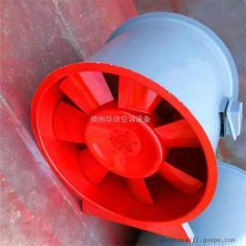 生产供应 消防排烟风机 消防排烟风机厂 3C强制认证消防排烟风机