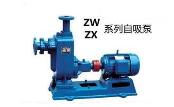 上海蜀诺流体设备制造有限公司