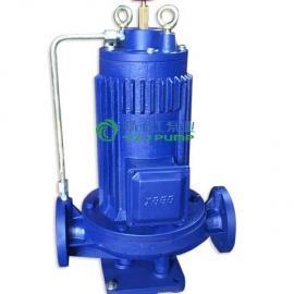 PBG型立式屏蔽管道泵 无噪音屏蔽式管道泵