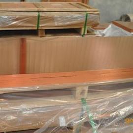 红铜板0.15mm,0.2,0.3,0.4mm超薄紫铜板厂家