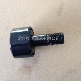 英制螺栓滚轮轴承CFE-1 3/8-SB