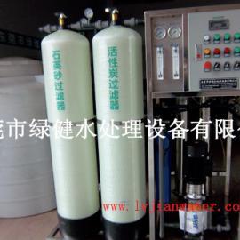 高效率经济型反渗touxi统/反渗touchun化shuizhuang置/反渗toushui处理设备
