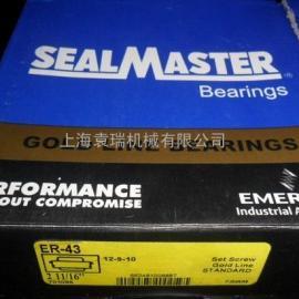 SEALMASTER轴承总代理-SEALMASTER轴承中国一级代理商