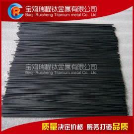电镀用钛阳极丝 铱钽钛电极丝