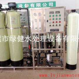 水处理超纯水设备 反渗透超纯水设备 电阻率10兆以上
