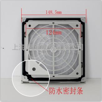 康双电气柜过滤网-机柜百叶窗 ,防尘网组,通风过滤网组