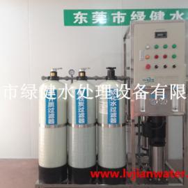 RO反渗透纯净水机设备 纯水处理设备 去离子水装置
